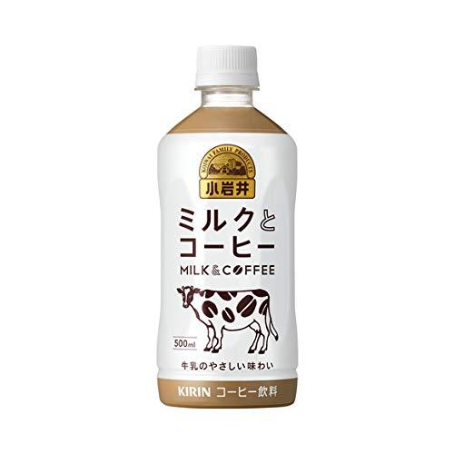 KIRIN(キリン)『小岩井 ミルクとコーヒー』