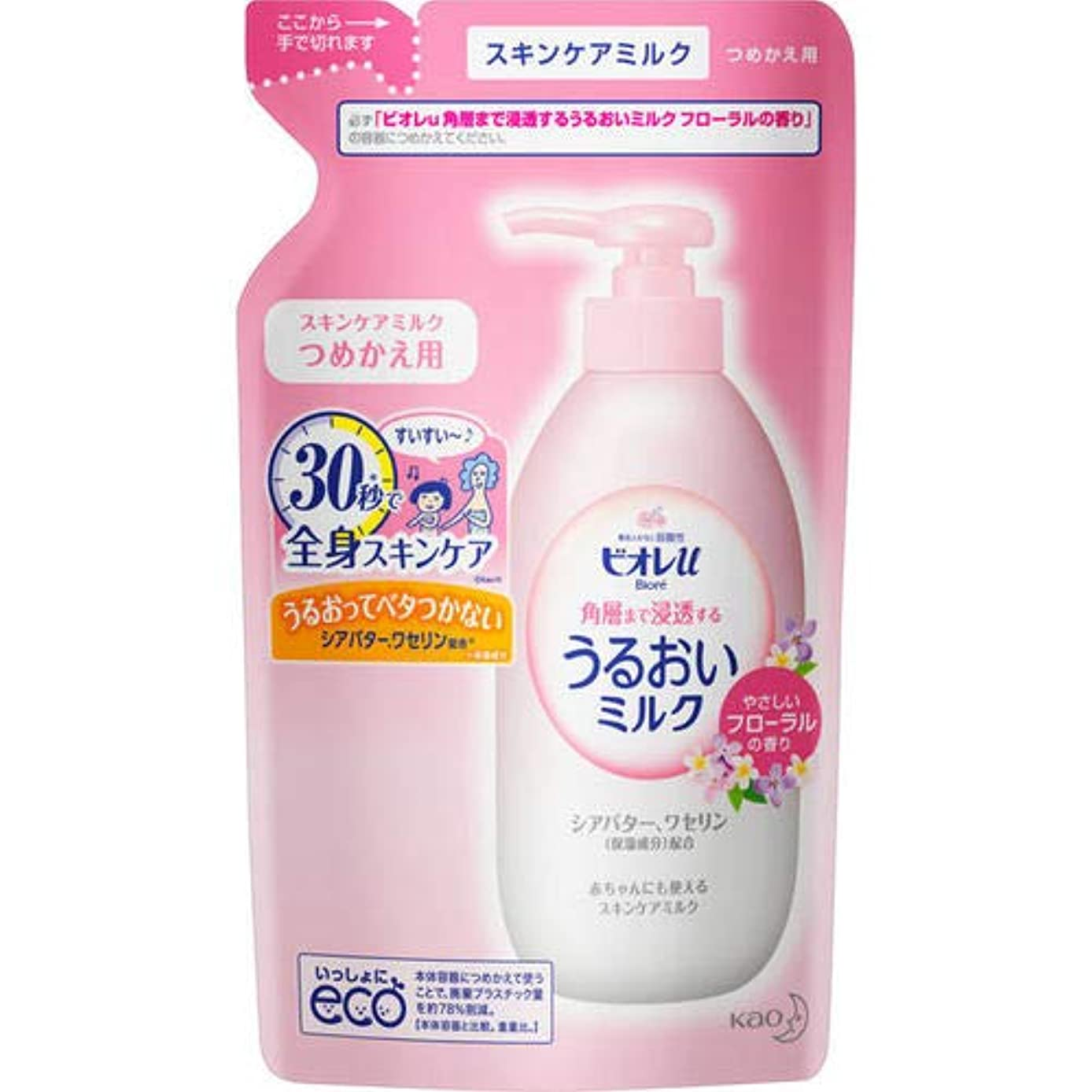 わずかな安定した男ビオレu 角層まで浸透する うるおいミルク フローラルの香り つめかえ用 250mL