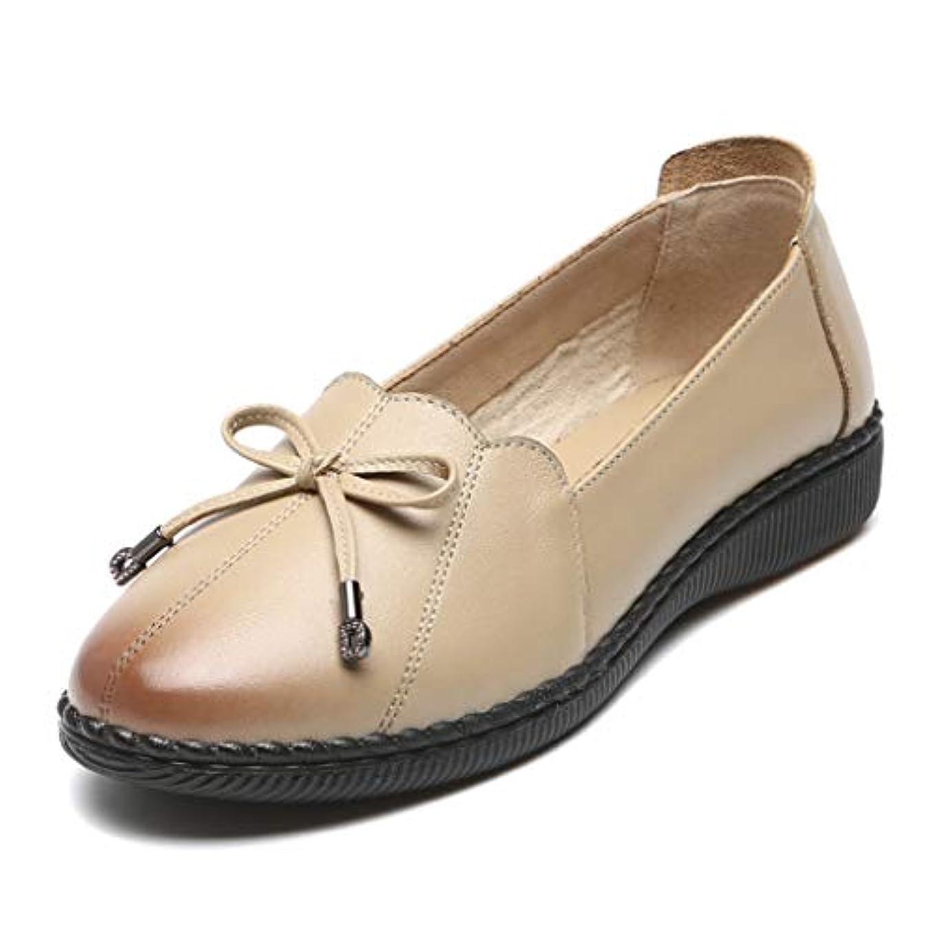 炭素巻き取りセンブランス[実りの秋] シニアシューズ レディース 26.5CMまで お年寄りシューズ リボン 疲れにくい 滑り止め 婦人靴 モカシン 介護用 軽量 安定感 通気性 高齢者 母の日 敬老の日 通年