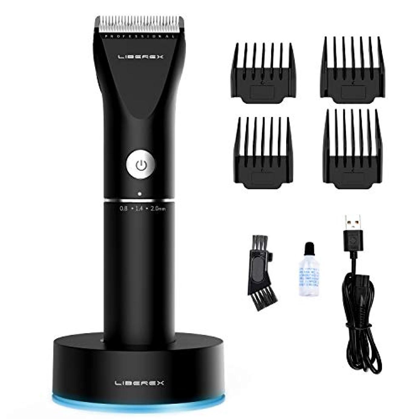 Liberex バリカン 電動バリカン 電気バリカン 散髪バリカン ヘアカッター 家庭用 業務 子供 長さ調整 0.8mm~2.0mm 2段階スピード調節 USB充電 防水 低騒音 ブラック 一年保証