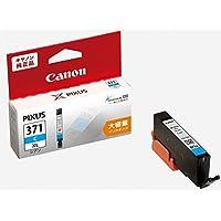 Canon 純正インクカートリッジ BCI-371 シアン 大容量タイプ BCI-371XLC
