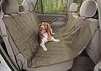 ソルビット (SOLVIT) ブースターシートカバー ハンモック ドライブシート サイズ 縦139×横139cm 車 ベージュ