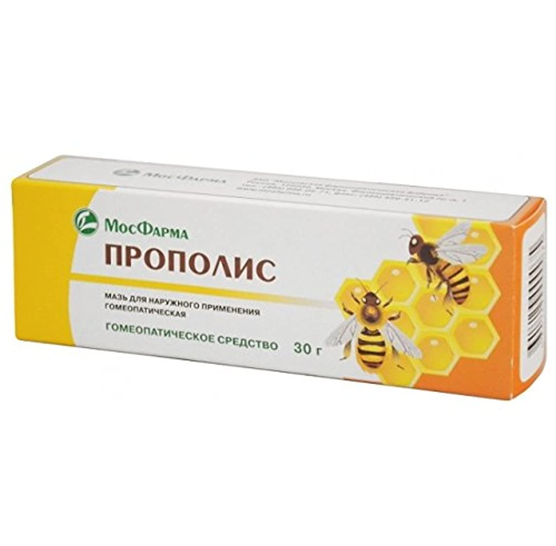 特別な近所の直接Propolis ointment 30gr. プロポリス軟膏