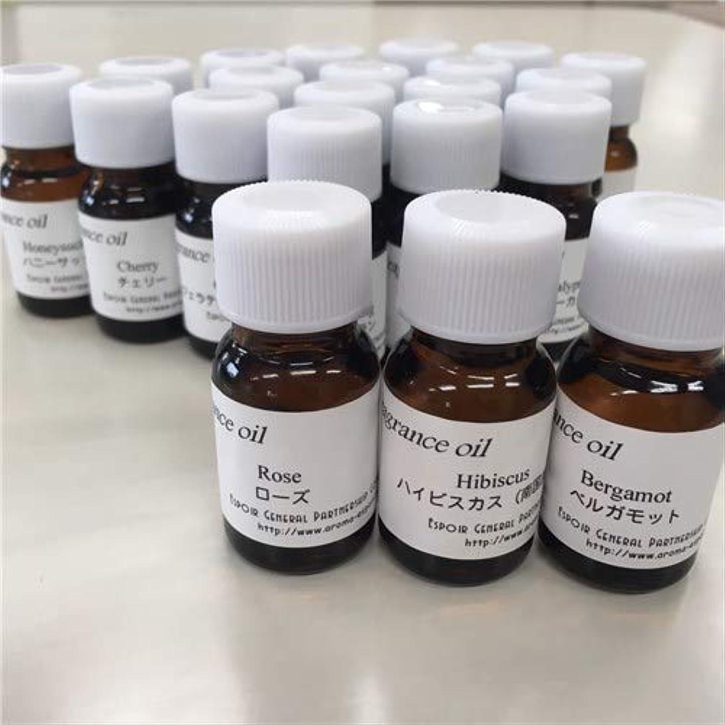 アンケート期待する砂利贅沢な香り フレグランスオイル 全28種 キャンドル アロマ (カモミール)