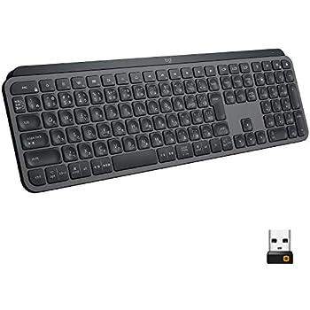 ロジクール アドバンスド ワイヤレスキーボード KX800 MX KEYS 充電式 bluetooth Unifying Windows Mac FLOW ワイヤレス 無線 キーボード 国内正規品 2年間無償保証