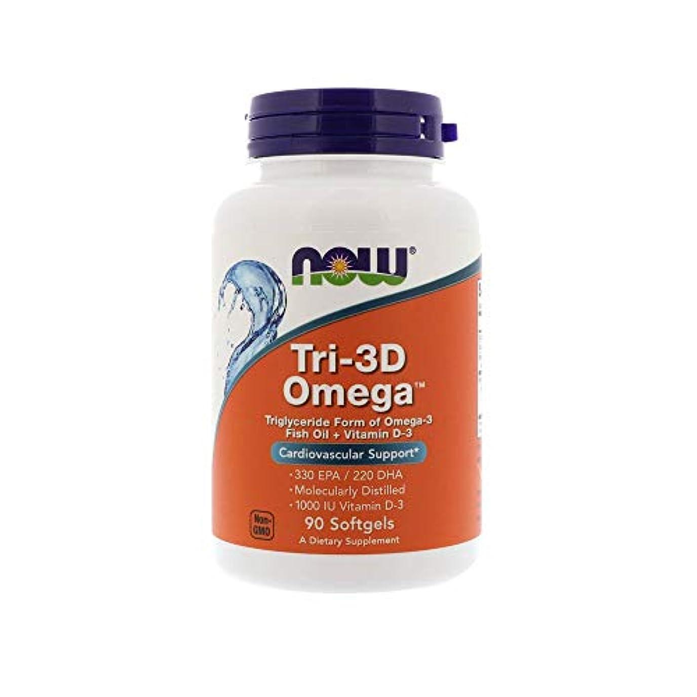 責め前兆救い[海外直送品] ナウフーズ   Tri 3D Omega 90 sgels
