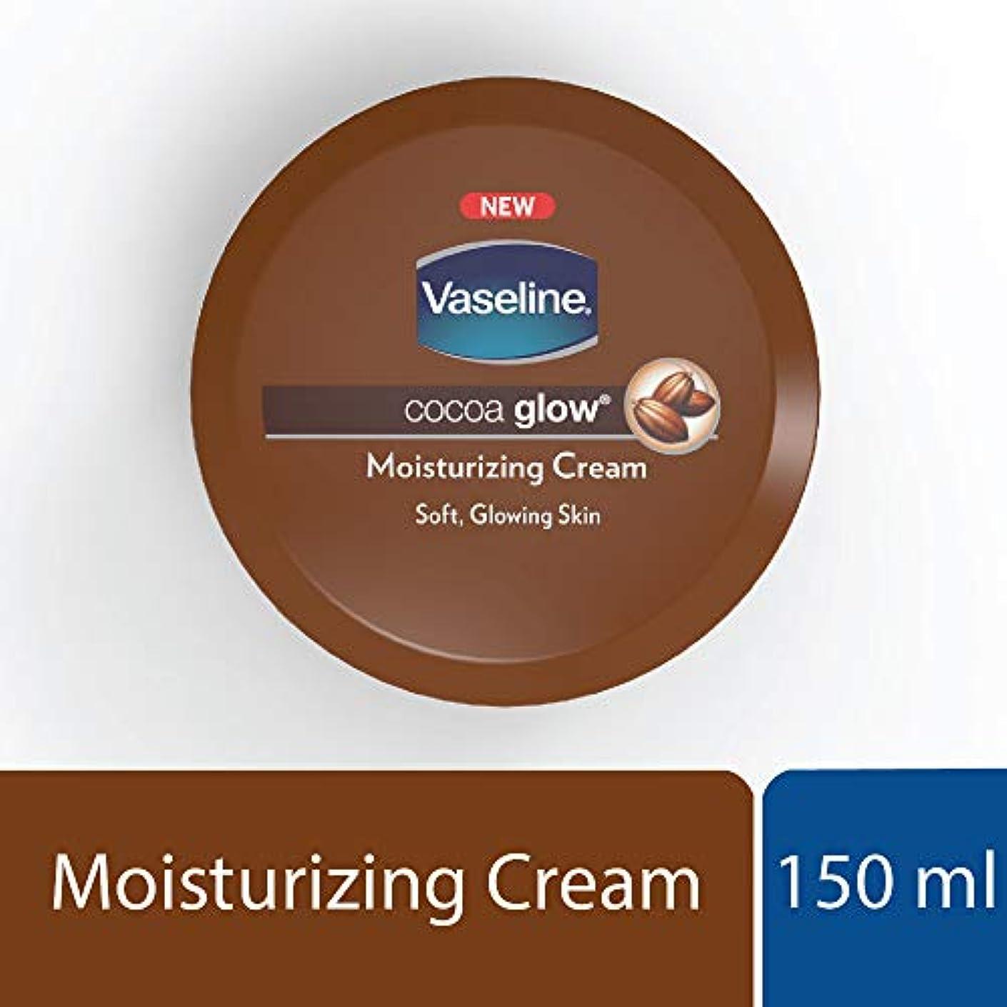 書き出すやさしい協同Vaseline Cocoa Body Cream, 150ml