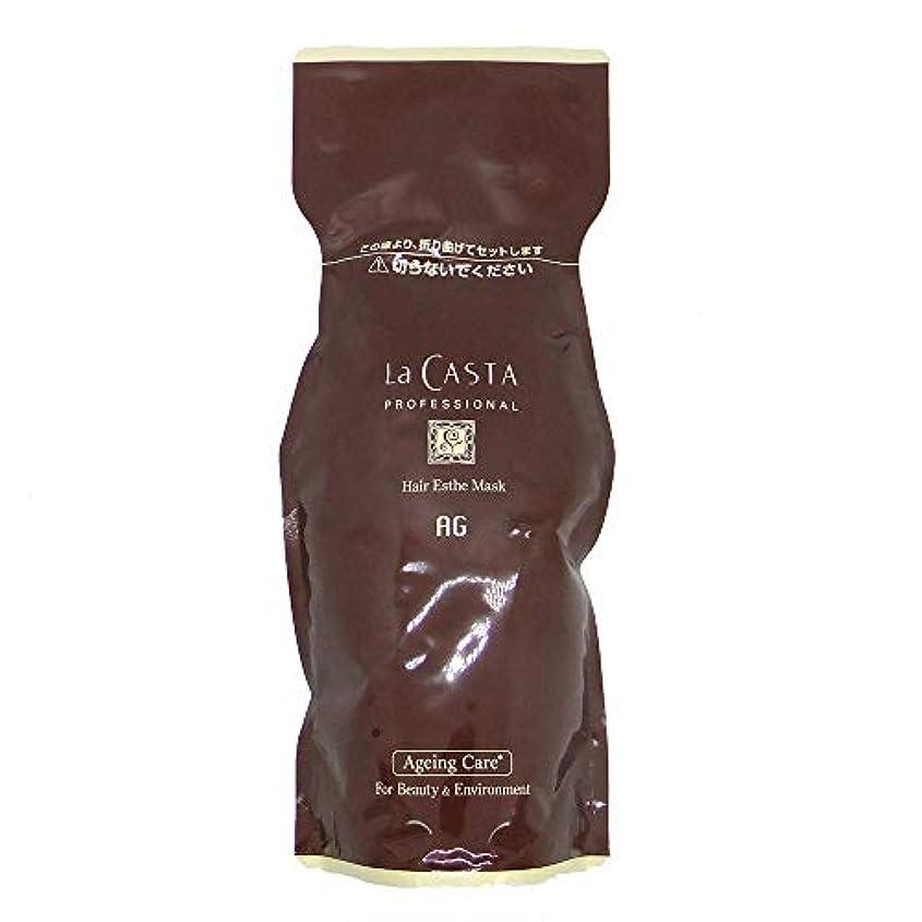 油コーヒー色合いラ?カスタ プロフェッショナル ヘアエステ マスク AG 600g レフィル