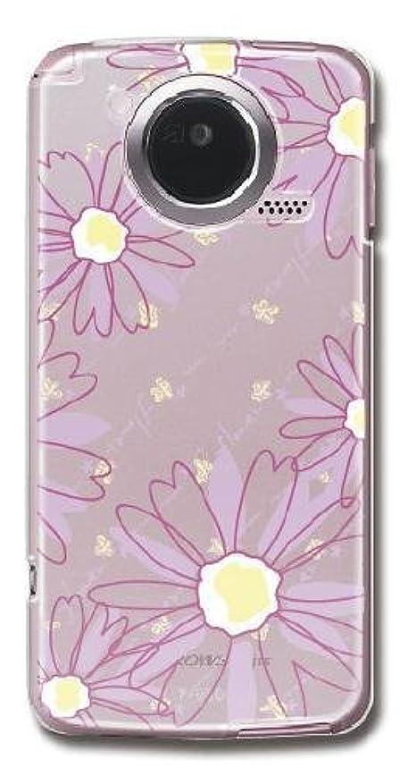 不誠実腹ありそう【Paiiige】 pop flowers lavender (クリア)/ for Arrows kiss F-03D/Docomo専用ケース DCF03D-100-A002