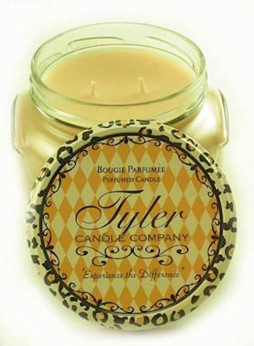 回復する大邸宅オデュッセウスENTITLED Tyler 22 oz Scented 2-Wick Jar Candle ENTITLED Tyler 22 oz Scented 2-Wick Jar Candle