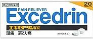 【指定第2類医薬品】エキセドリンA錠 20錠