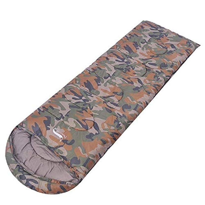 エンドウ派手ブラケットCATRP 春と秋の屋外超軽量迷彩寝袋、大人の封筒キャンプの寝袋、中空コットンキャンプの寝袋 (色 : A)