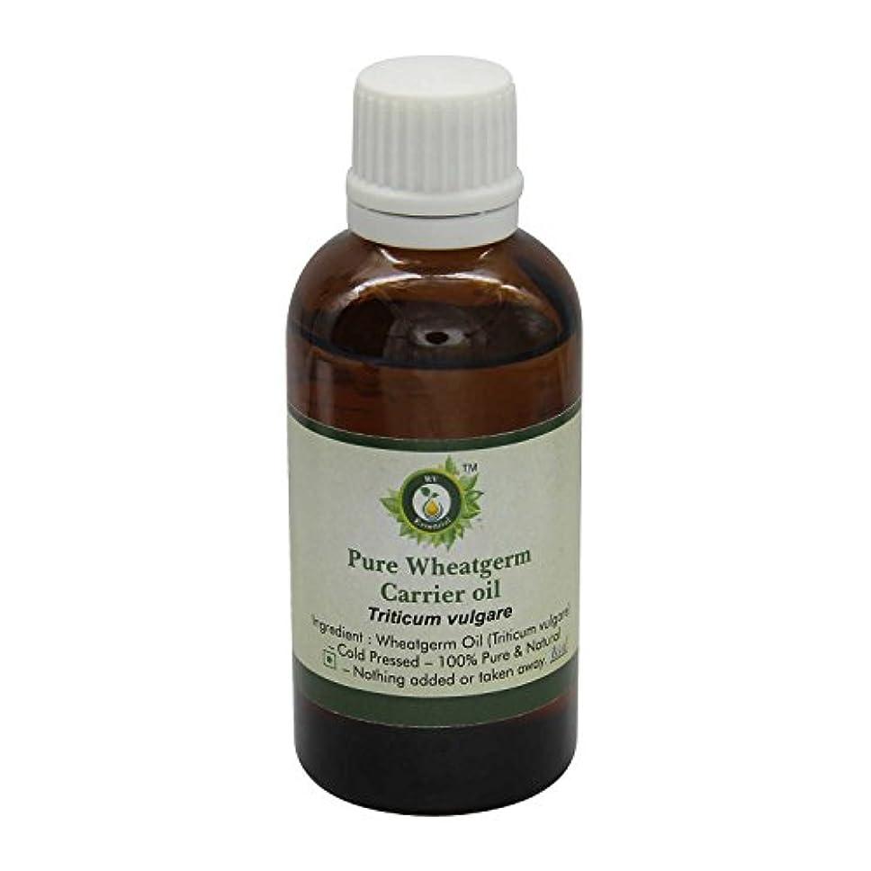 強調メインラボR V Essential ピュア小麦胚芽キャリアオイル630ml (21oz)- Triticum Vulgare (100%ピュア&ナチュラルコールドPressed) Pure Wheatgerm Carrier Oil