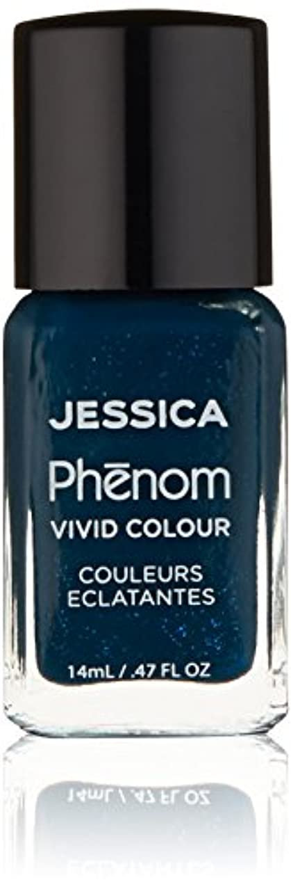 ペリスコープ箱冗長Jessica Phenom Nail Lacquer - Starry Night - 15ml / 0.5oz