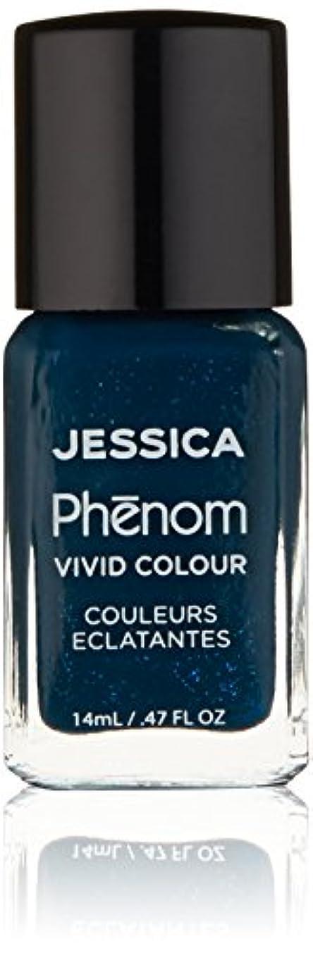 最少感謝する鎮痛剤Jessica Phenom Nail Lacquer - Starry Night - 15ml / 0.5oz