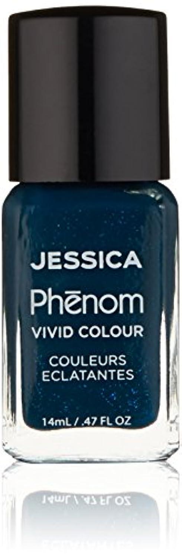 秘書微視的毎年Jessica Phenom Nail Lacquer - Starry Night - 15ml / 0.5oz