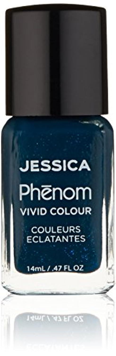 テロ欠如見せますJessica Phenom Nail Lacquer - Starry Night - 15ml / 0.5oz