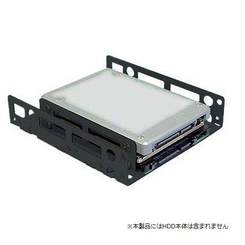 オウルテック 2.5インチHDD/SSD用→3.5インチサイズ変換ブラケット 2台取り付け可能 ネジセット付き ブラック OWL-BRKT06(B)