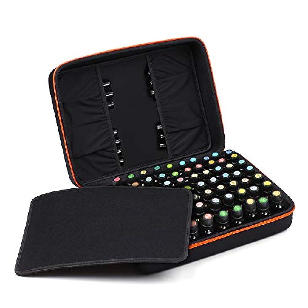 罹患率瞑想的起業家収納 ケース エッセンシャルオイルケース アロマポーチ 携帯用 アロマケース 大容量 70本用 精油ケース エッセンシャルオイル収納ボックス ストレイジケース(15ml)