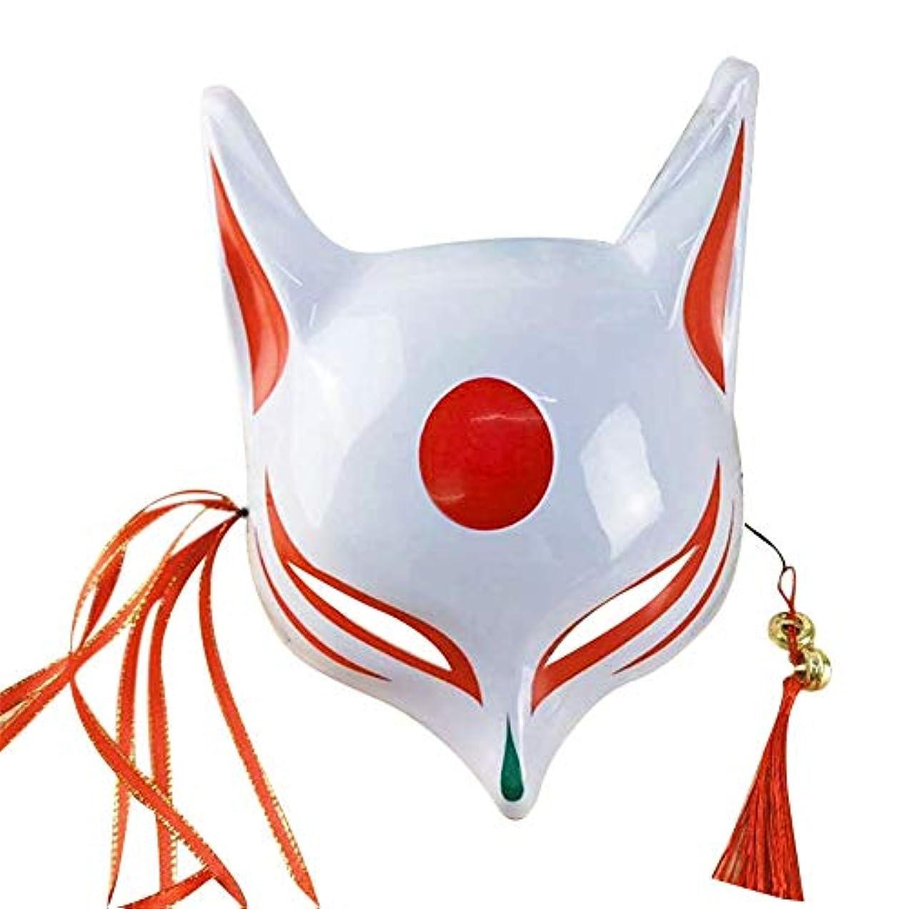 ソースぐるぐる看板KISSION手描きのマスクフォックスハーフフェイスマスクロールプレイ仮装ドレスアップ マスクバーパーティー キツネの妖精の半分の顔 和風の手描き
