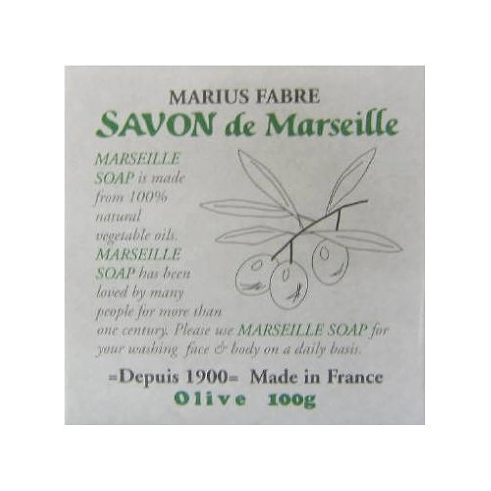 ぼんやりした習字洗練されたサボン ド マルセイユ オリーブ 100g