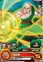 スーパードラゴンボールヒーローズ第5弾/SH5-32 天津飯 C