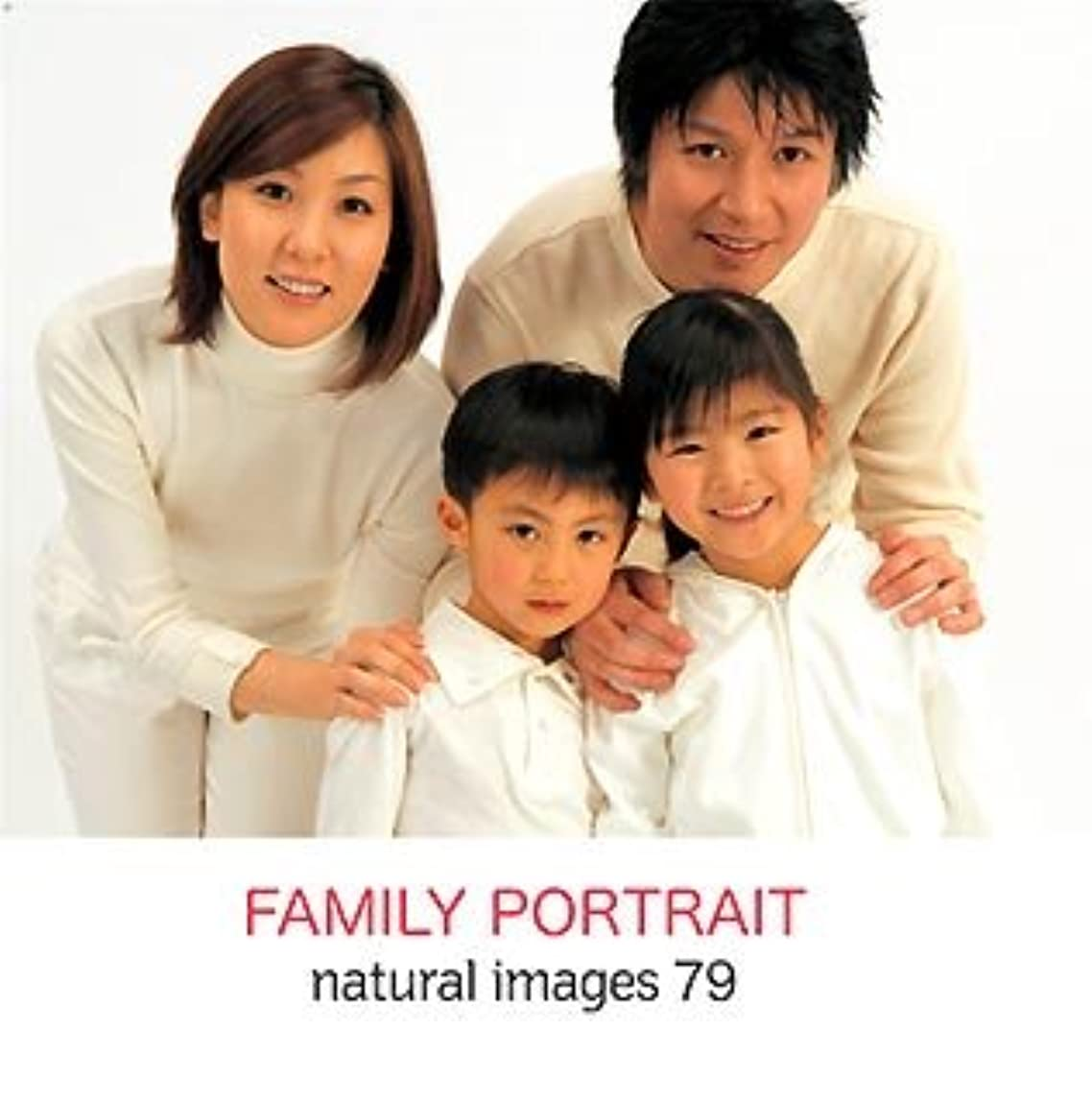 とにかくレクリエーションくつろぎnatural images Vol.79 FAMILY PORTRAIT