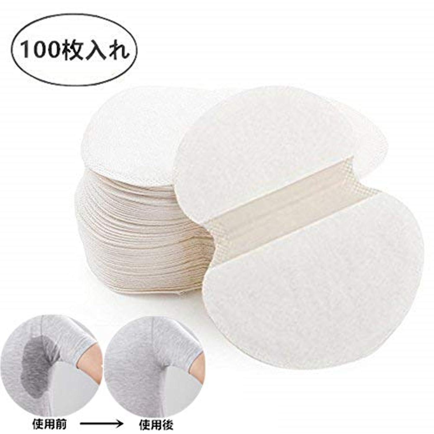 リクルートストロークパラダイスYUANSHOP1 わき汗パット さらさら あせジミ防止 汗取りパット 防臭シート 無香料 メンズ レディース 大きめ (100枚入)