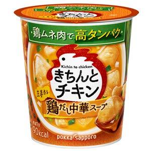 ポッカサッポロ きちんと チキン 鶏だし 中華 スープ 24個 (6個入×4 まとめ買い)