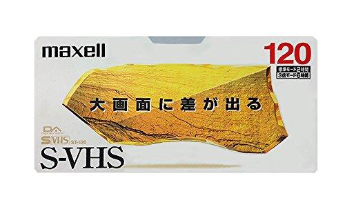 日立マクセル 録画用S-VHSビデオカセットテープ 120分 ST-120SV(B)S