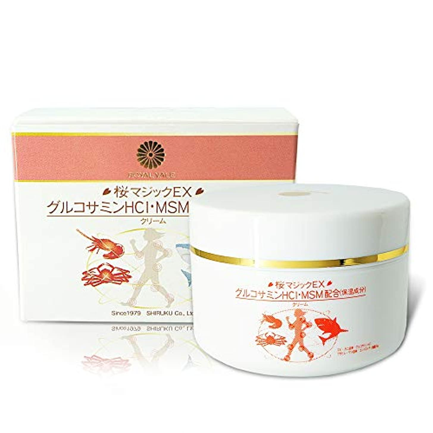 申込み不確実バイナリ桜マジックEXクリ-ム 6個セット