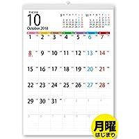ボーナス付 2018年10月~(2019年10月付) 月曜はじまり タテ長ファミリー壁掛けカレンダー(六曜入) A3サイズ[H]