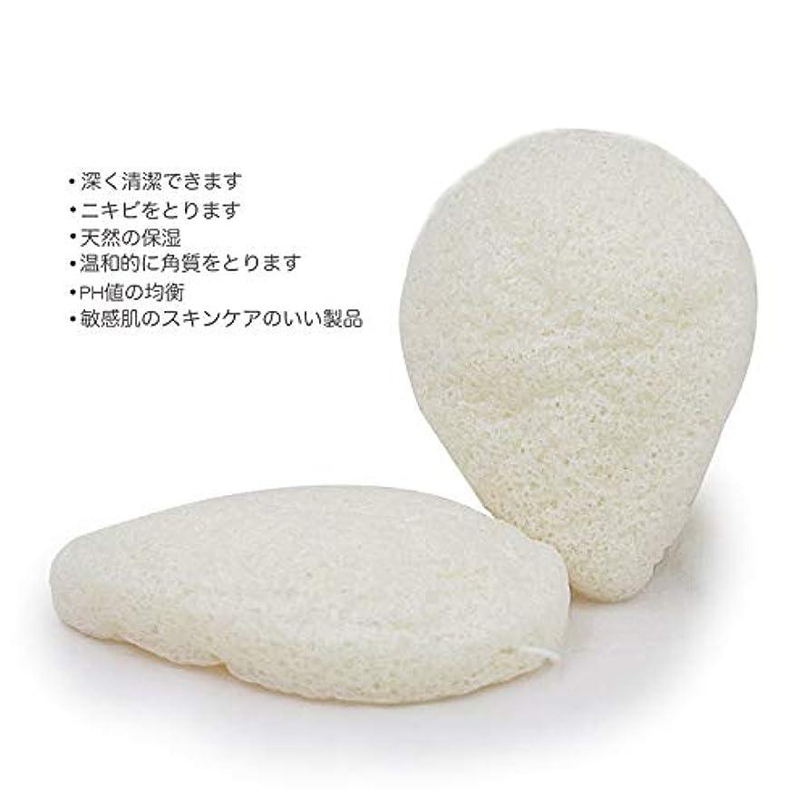 救援意味するパスNEWGO【こんにゃくスポンジ】蒟蒻洗顔用 マッサージクリーニング 100% 天然こんにゃくパフ 乳白
