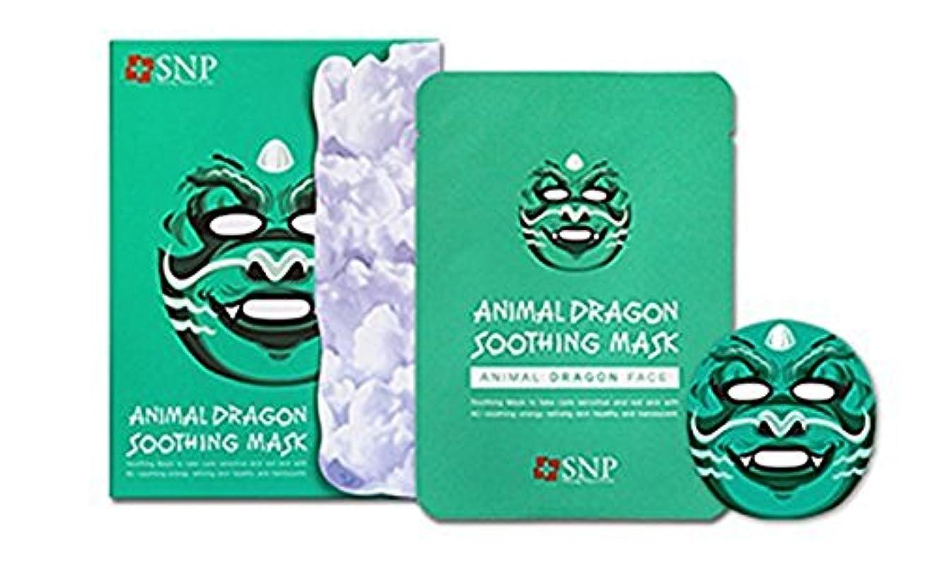 スケート建てる傑出したSNP エスエンピ 動物マスクシート 1枚 (Animal Mask 1 sheet) 海外直送品(ドラゴン Dragon)