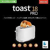 Roxio Toast 18 Pro アップグレード|ダウンロード版
