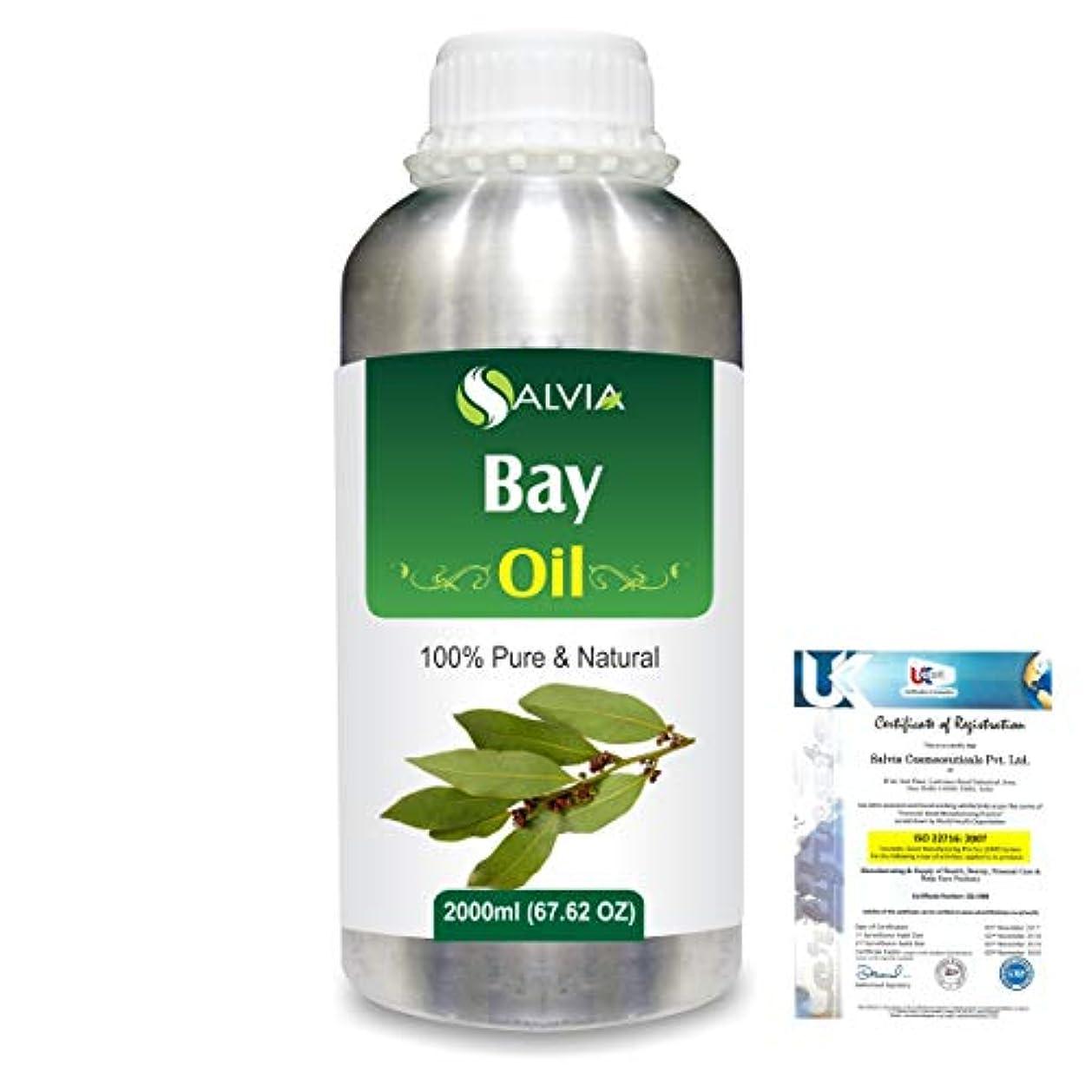 麻痺クマノミ不格好Bay (Pimento racemosa) 100% Natural Pure Essential Oil 2000ml/67 fl.oz.