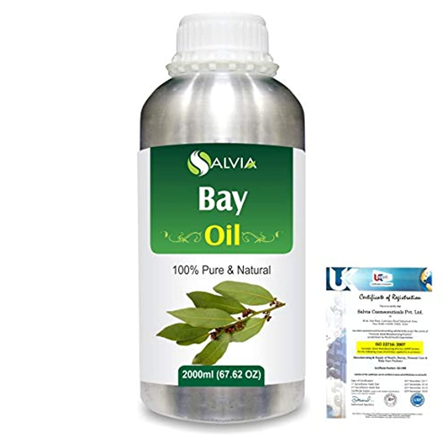 放棄された仕事に行くサーバBay (Pimento racemosa) 100% Natural Pure Essential Oil 2000ml/67 fl.oz.