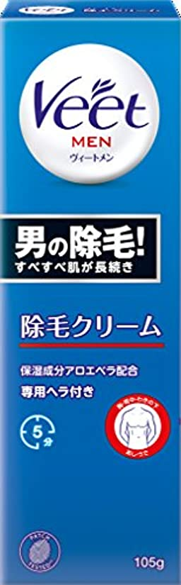 病自動車また明日ねヴィートメン 除毛クリーム 敏感肌用 105g【2個セット】