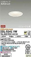 大光電機 LEDダウンライト(軒下兼用) リニューアル用 DDL5341YW