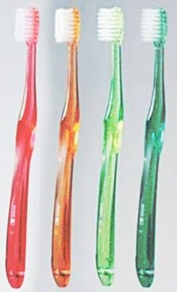 百科事典びっくり疲れたミント歯ブラシ α (アルファ) ラウンドミディアムタイプ (カラー指定不可) 歯科医院専売 (1本)