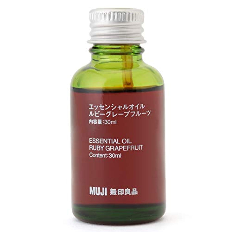 毛布パースせっかち【無印良品】エッセンシャルオイル30ml(ルビーグレープフルーツ)