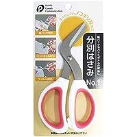 ポケット(Pocket) 分別はさみ 紙パック・ペットボトル解体用 No.1