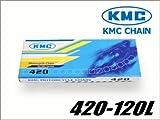 バイクパーツセンター KMCチェーン 420-120L ホンダ CRM50 等