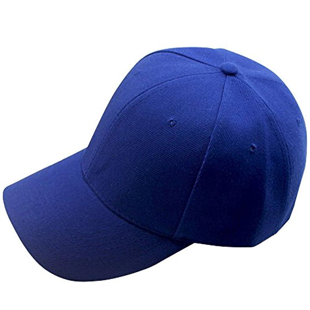 ギャングスター世界記録のギネスブックアヒルSPE969 レディース ベースボールキャップ スナップバック帽子 ヒップホップ 調節可能 アーミーグリーン ブラック ブルー