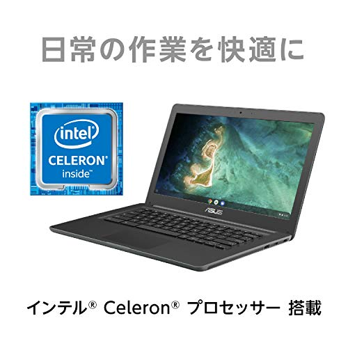 ASUSTek Chromebook 14.0型WXGA液晶 B07TK8JSKL 1枚目