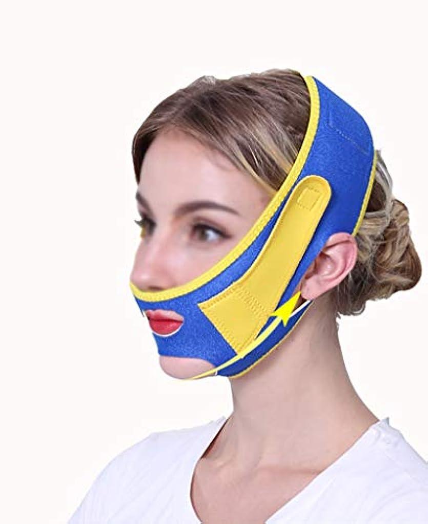 ハイブリッド快適間接的GLJJQMY 薄いフェイスマスクあごストラップ回復包帯薄いフェイスマスクVフェイスステッカーフェイスステッカー韓国本物のリフティング引き締め形状の薄い二重あごの薄い顔の睡眠包帯アーティファクト 顔用整形マスク