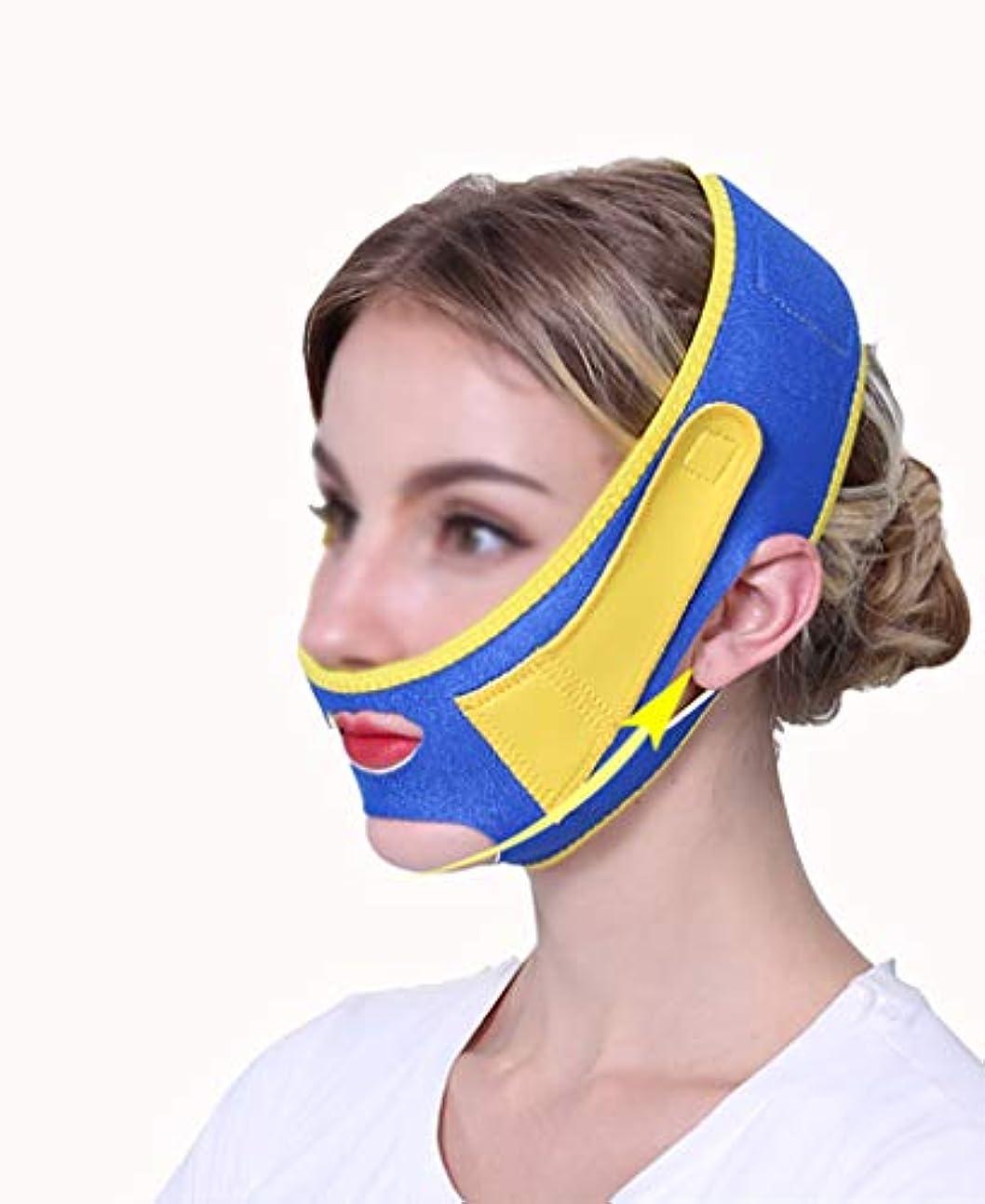 マーベル根拠間違えたフェイスリフトマスク、あごストラップ回復包帯シンフェイスマスクVフェイスステッカーフェイスリフトステッカー韓国本物のリフティング引き締めリフト整形薄型ダブルあごフェイスリフト睡眠包帯アーティファクト