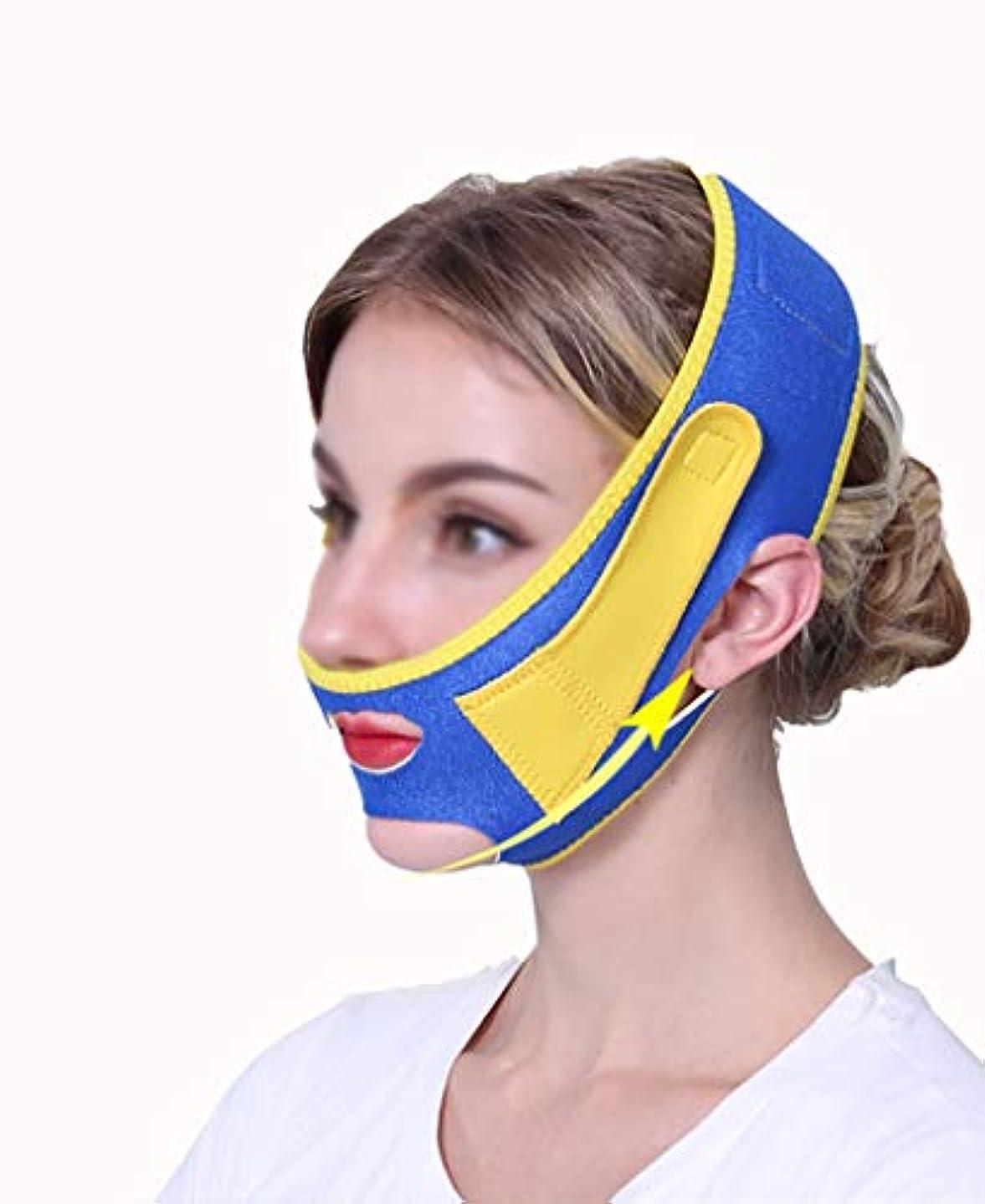おばさん交通インペリアルGLJJQMY 薄いフェイスマスクあごストラップ回復包帯薄いフェイスマスクVフェイスステッカーフェイスステッカー韓国本物のリフティング引き締め形状の薄い二重あごの薄い顔の睡眠包帯アーティファクト 顔用整形マスク