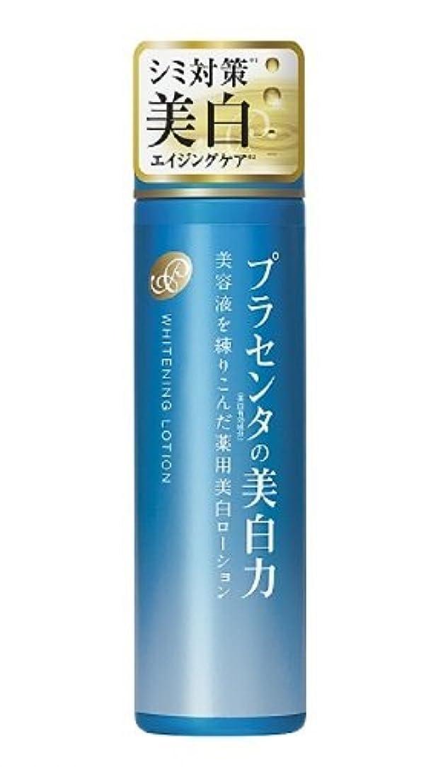 ポーチ全体青写真プラセホワイター 薬用美白ローション 180mL (医薬部外品)