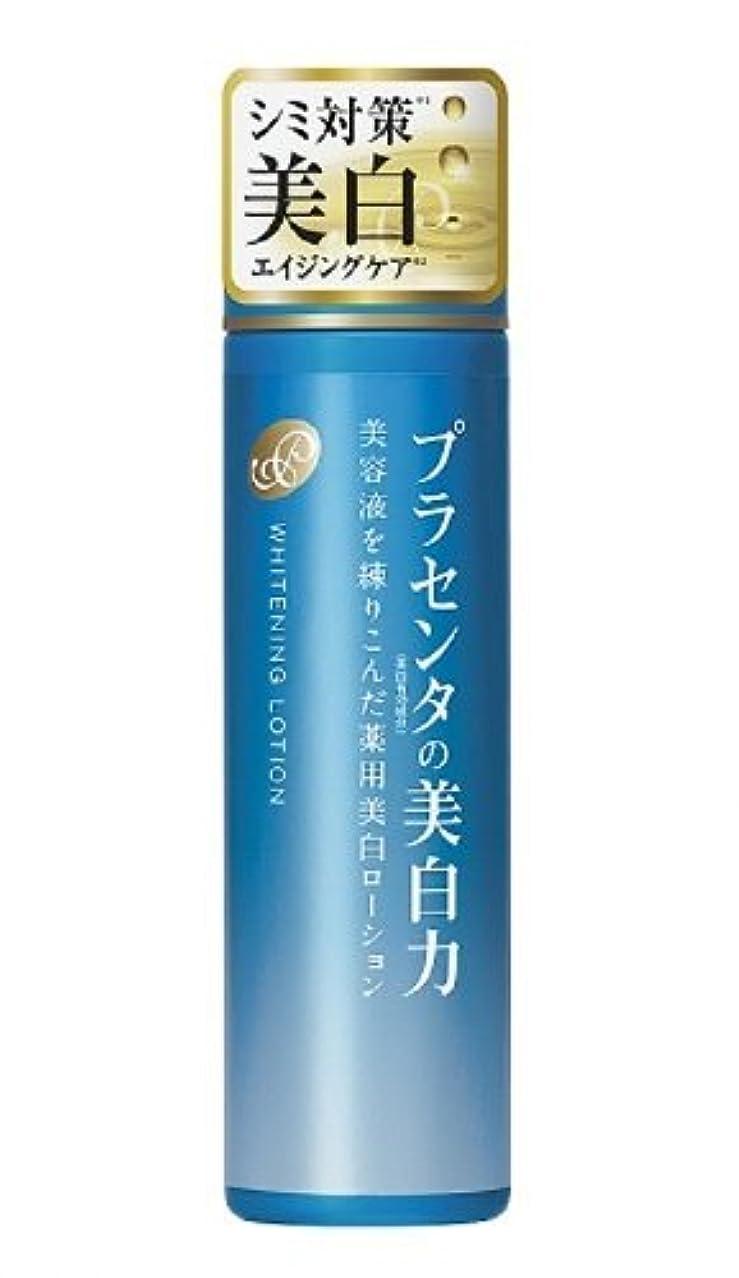 著名な変数男らしいプラセホワイター 薬用美白ローション 180mL (医薬部外品)